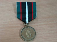 Head of State commendation medal